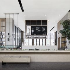 H Design, Yueshan Mansion, bloc tecnne